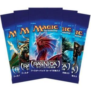 『新品即納』{BOX}{TCG}MTG マジック・ザ・ギャザリング ラヴニカへの回帰 ブースターパック 日本語版(36パック)(20121005)|media-world