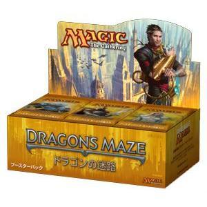 『新品即納』{BOX}{TCG}MTG マジック・ザ・ギャザリング ドラゴンの迷路 ブースターパック(日本語版)(36パック)(20130503)|media-world