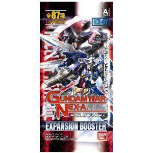『新品即納』{TCG}ガンダムウォーNEX-A エキスパンションブースター ACCEL OF NEXT AGE(20120224)|media-world