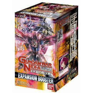 『新品即納』{BOX}{TCG}GUNDAMWAR NEX-A エキスパンションブースターパック 第2弾 「宇宙(そら)の呼び声」(EX-02)(15パック)(20120825)|media-world
