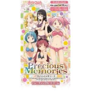 『新品即納』{TCG}プレシャスメモリーズ ブースターパック 魔法少女まどか☆マギカ(20110826)|media-world