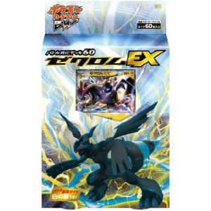 『新品即納』{TCG}ポケモンカードゲームBW バトル強化デッキ60 ゼクロムEX(20111021)|media-world