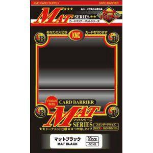 『新品即納』{TCG}カードバリアー マットブラック KMC|media-world