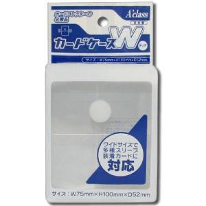 『新品即納』{TCG}カードケースW クリア アクラス(20120721)|media-world