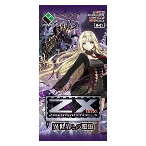 『新品即納』{TCG}Z/X ゼクス Zillions of enemy X 第1弾 異世界との邂逅 ブロッコリー(20120727) media-world