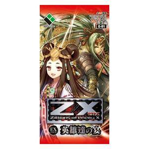 『新品即納』{TCG}Z/X ゼクス Zillions of enemy X EXパック「英雄達の宴」エクストラパック(20120928) media-world