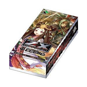 『新品即納』{BOX}{TCG}Z/X ゼクス Zillions of enemy X EXパック「英雄達の宴」エクストラパック(10パック)(20120928) media-world