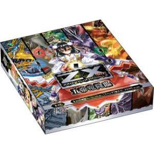 『新品即納』{BOX}{TCG}ゼクス Z/X -Zillions of enemy X- 第3弾「五帝竜降臨」(20パック)(20130125) media-world