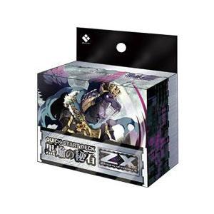 『新品即納』{TCG}ゼクス Z/X -Zillions of enemy X- クイックスタートデッキ「黒焔の秘石」(20130426) media-world