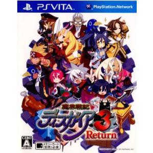 『新品即納』{PSVita}魔界戦記ディスガイア3 Return リターン(20111217) media-world