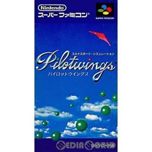 『中古即納』{箱説明書なし}{SFC}パイロットウィングス(Pilotwings)(19901221)|media-world