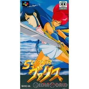 『中古即納』{SFC}スーパーヴァリス(Super Valis) 赤き月の乙女(19920327)|media-world