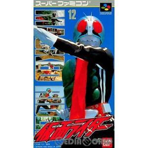 『中古即納』{箱説明書なし}{SFC}仮面ライダー(19931112)|media-world