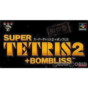 『中古即納』{SFC}スーパーテトリス2+ボンブリス(SUPER TETRIS2+BOMBLISS) 限定版(19940121)|media-world