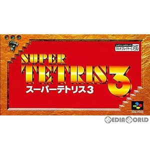 『中古即納』{SFC}スーパーテトリス3(SUPER TETRIS 3)(19941216)|media-world