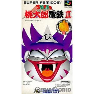『中古即納』{箱説明書なし}{SFC}スーパー桃太郎電鉄III(桃鉄3)(19941209)|media-world