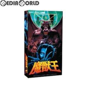 『新品即納』{SFC}魔獣王(まじゅうおう) SFC/SFC互換機用(20180524)|media-world