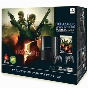『中古即納』{本体}{PS3}プレイステーション3 PLAYSTATION 3(HDD80GB) バイオハザード5 プレミアムリミテッドBOX(CPCS-01046)(20090305) media-world