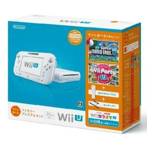 『中古即納』{本体}{WiiU}Wii U すぐに遊べるファミリープレミアムセット(シロ)(WUP-S-WAFS)(20131031)|media-world