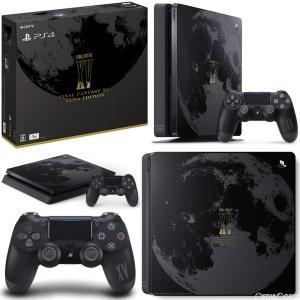 『中古即納』{本体}{PS4}PlayStation4 FINAL FANTASY XV LUNA EDITION(プレイステーション4 ファイナルファンタジー15 ルーナエディション)(CUHJ-10013)