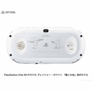 『中古即納』{本体}{PSVita}ソニーストア限定 PlayStation Vita 『艦これ改』 Limited Edition(PCH-2000ZA22/KK)(20160218)