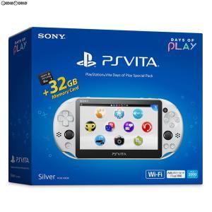 『中古即納』{本体}{PSVita}プレイステーション Vita PlayStation Vita Days of Play(デイズ オブ プレイ) Special Pack(PCHJ-10034)(20180608)|media-world
