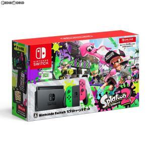 『中古即納』{本体}{Switch}Nintendo Switch(ニンテンドースイッチ) スプラトゥーン2セット(HAC-S-KACEK)(20180713)|media-world