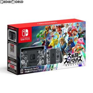『中古即納』{本体}{Switch}(ソフト無し)Nintendo Switch(ニンテンドースイッチ) 大乱闘スマッシュブラザーズ SPECIALセット(スペシャルセット)(HAC-S-KAELJ)|media-world