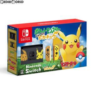 『中古即納』{本体}{Switch}Nintendo Switch(ニンテンドースイッチ) ポケットモンスター Let's Go! ピカチュウセット(モンスターボール Plus付き)(HAC-S-KFAGA)|media-world
