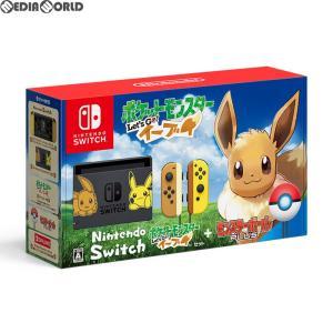 『新品即納』{本体}{Switch}特典付(3000円分CP) Nintendo Switch(ニンテンドースイッチ) ポケットモンスター Let's Go! イーブイセット(HAC-S-KFAGB)(20181116) media-world