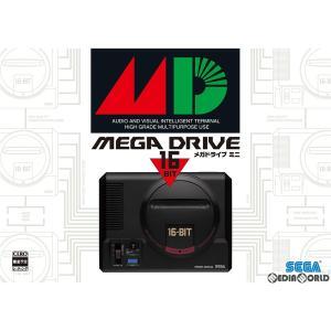 『予約前日出荷』{本体}{MD}メガドライブミニ Mega Drive Mini(HAA-2520)(20190919)|media-world