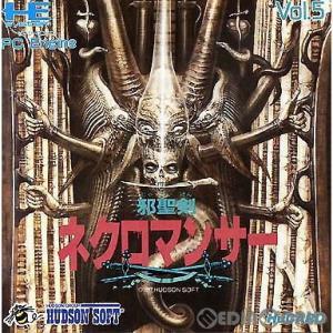 『中古即納』{箱説明書なし}{PCE}邪聖剣ネクロマンサー(Huカード)(19880122)|media-world
