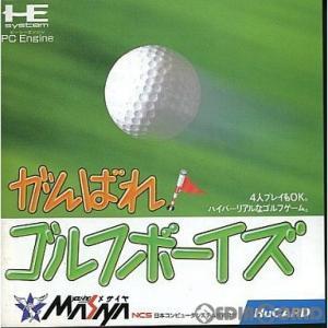 『中古即納』{箱説明書なし}{PCE}がんばれ! ゴルフボーイズ(Huカード)(19890328)|media-world
