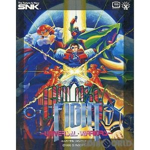 『中古即納』{NG}ギャラクシーファイト(GALAXY FIGHT -UNIVERSAL・WARRIORS-) NEOGEO ROM版(ネオジオロム)(19950225)|media-world