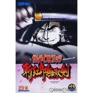 『中古即納』{NG}サムライスピリッツ 斬紅郎無双剣 NEOGEO ROM版(ネオジオロム)(19951201)|media-world