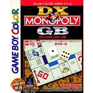 『中古即納』{箱説明書なし}{GBC}デラックスモノポリーGB(DX MONOPOLY GB)(20000421)|media-world