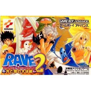 『中古即納』{GBA}GROOVE ADVENTURE RAVE(グルーヴ アドベンチャー レイヴ) 光と闇の大決戦2(20020926) media-world