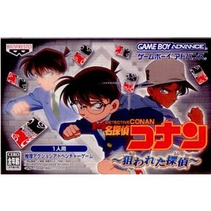 『中古即納』{箱説明書なし}{GBA}名探偵コナン 〜狙われた探偵〜(20030725)|media-world