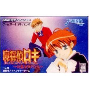 『中古即納』{GBA}魔探偵ロキ RAGNAROK〜幻想のラビリンス〜(20031016)|media-world