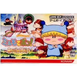 『中古即納』{GBA}わがまま☆フェアリー ミルモでポン! 〜8人の時の妖精〜(ソフト単品)(20031211)|media-world