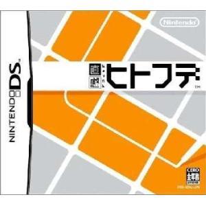 『中古即納』{NDS}直感ヒトフデ(20041202)|media-world