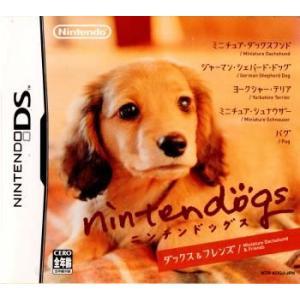 『中古即納』{表紙説明書なし}{NDS}nintendogs(ニンテンドッグス) ダックス&フレンズ(20050421)|media-world