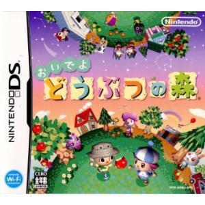 ■タイトル:おいでよ どうぶつの森 ■機種:ニンテンドーDSソフト(Nintendo DSGame)...