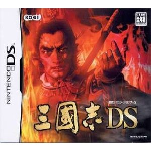 『中古即納』{NDS}三國志DS(三国志DS)(20060223) media-world