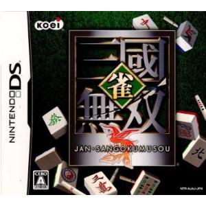 『中古即納』{NDS}雀・三國無双(20060928)|media-world