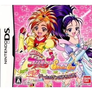『中古即納』{NDS}ふたりはプリキュア スプラッシュスター パンパカ★ゲームでぜっこうちょう!(20061130)|media-world