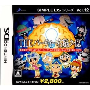 『中古即納』{NDS}SIMPLE DSシリーズ Vol.12 THE パーティー右脳クイズ(20061207)|media-world