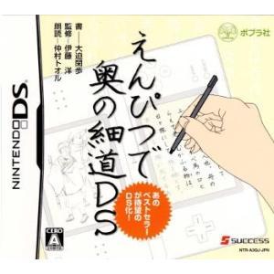『中古即納』{NDS}えんぴつで奥の細道DS(20070531)|media-world