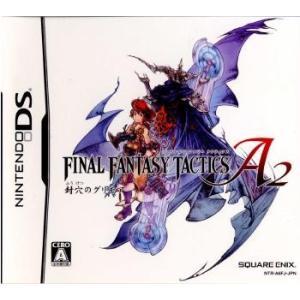 『中古即納』{NDS}ファイナルファンタジータクティクス A2(Final Fantasy Tactics A2) 封穴のグリモア(20071025)|media-world