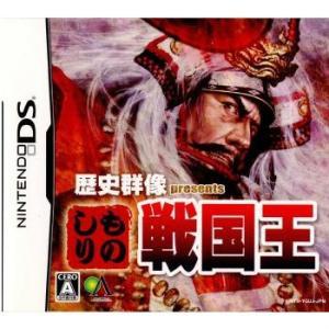 『中古即納』{NDS}歴史群像presents(プレゼンツ) ものしり戦国王(20071129)|media-world